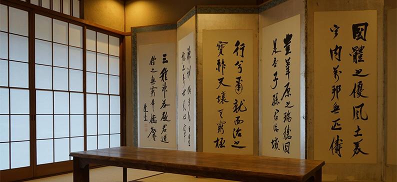 artimg_kyotoIori_04